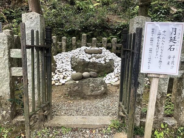 月読神社 月延石