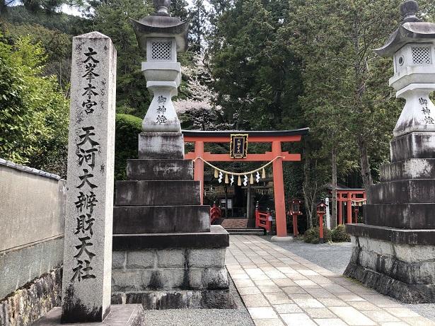 日本三大弁財天の一つであるパワースポットの天川村「天河神社」