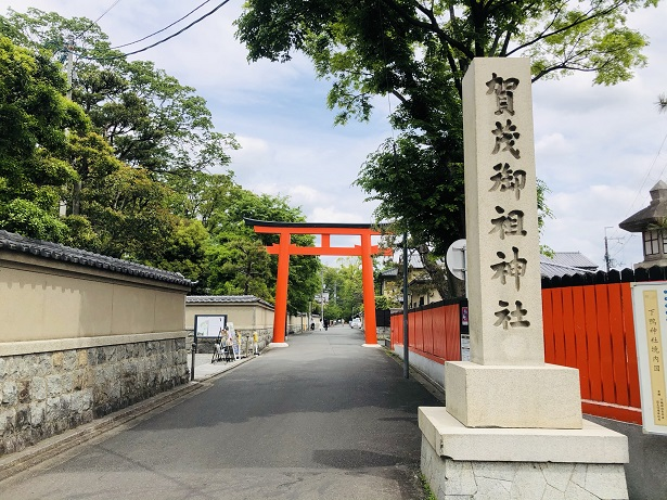 下鴨神社のアクセス