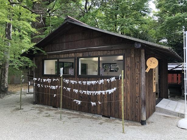 鏡絵馬の化粧室が授与所 河合神社