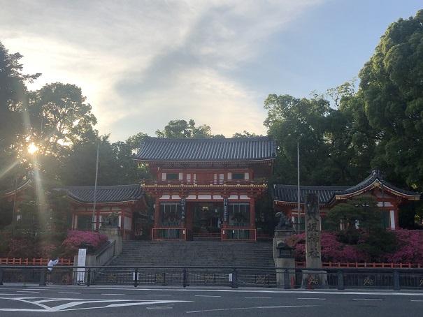 御朱印が16種類も!多数のご利益を授かれる「八坂神社」