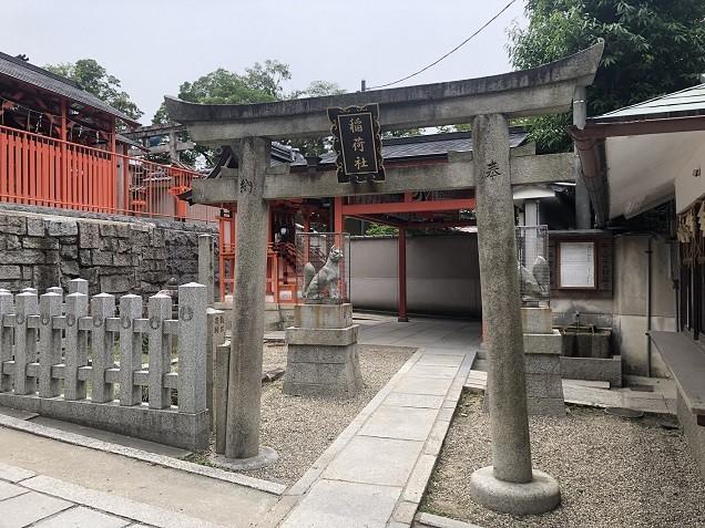 八坂神社 玉光稲荷社