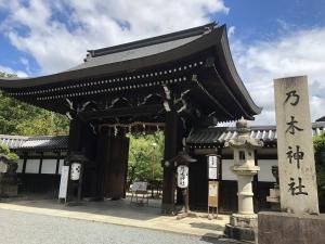 勝ちま栗たい人は「乃木神社」(京都市伏見区)