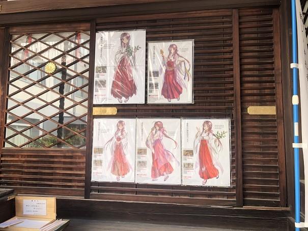 京都大神宮 巫女