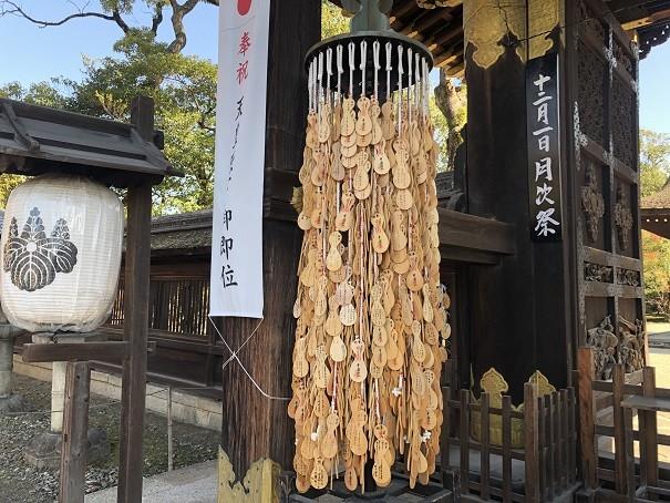 豊国神社 千成ひょうたん絵馬