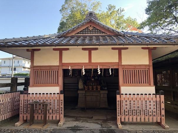 豊国神社 槙原稲荷神社