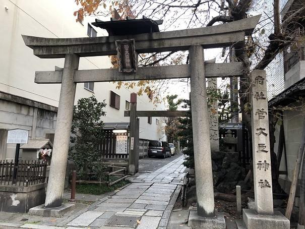 菅大臣神社 鳥居・社号碑