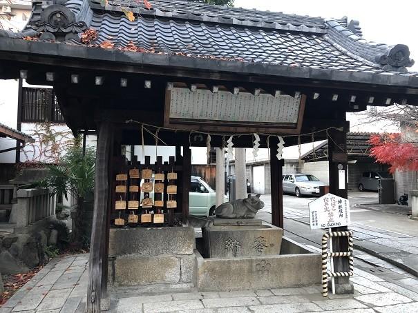菅大臣神社 手水舎