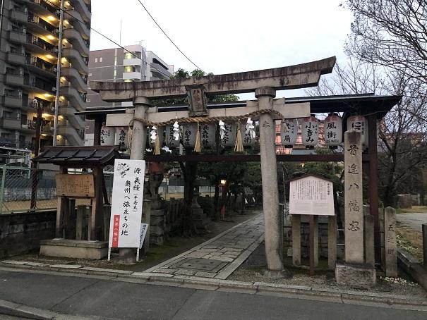 牛若丸が祈願した旅立ちの地「首途八幡宮」(京都市上京区)