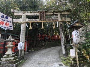 宮本武蔵が立ち寄った地「八大神社」(京都市左京区)
