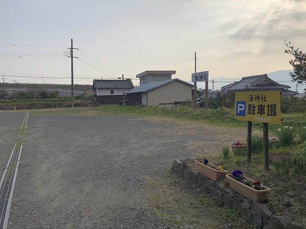 海神社 駐車場