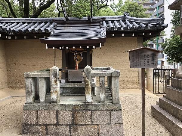 西宮神社 梅宮神社