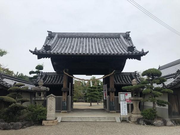 誉田八幡宮 南大門