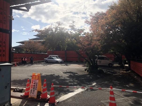 車折神社 駐車場