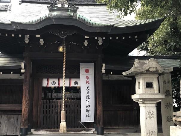 隼神社 拝殿