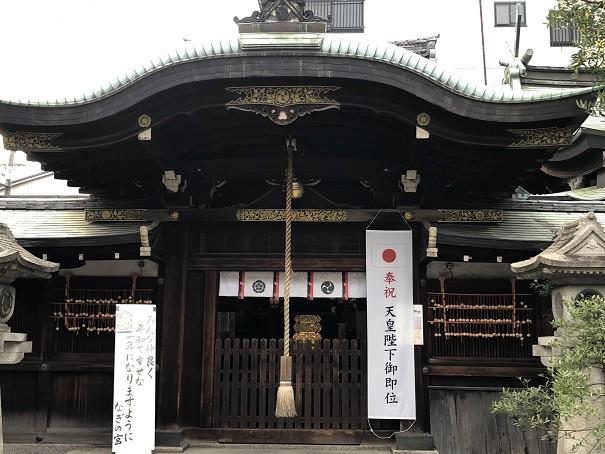 梛神社 拝殿
