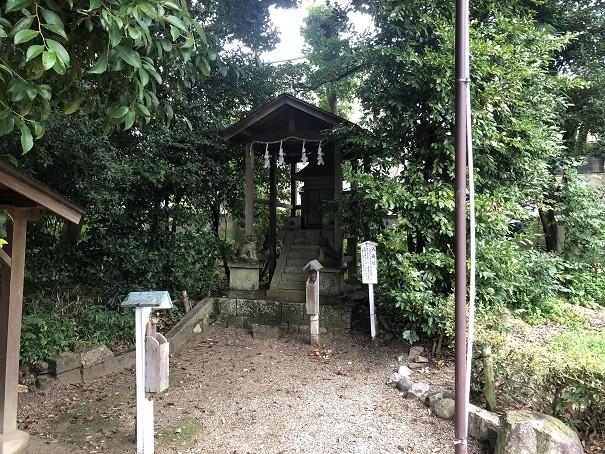 道明寺天満宮 八嶋社