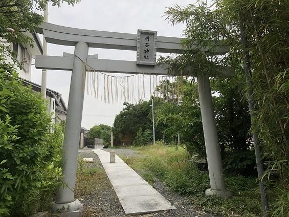 明石神社 鳥居