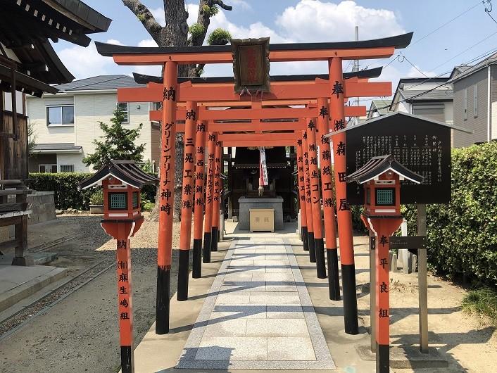戸ノ内素戔嗚神社 弥栄稲荷神社