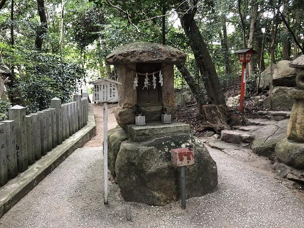 越木岩神社 六甲山社
