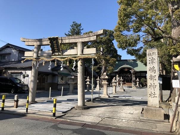 津嶋部神社 鳥居&社号碑