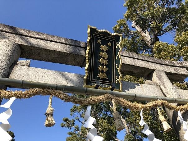 津嶋部神社 神額
