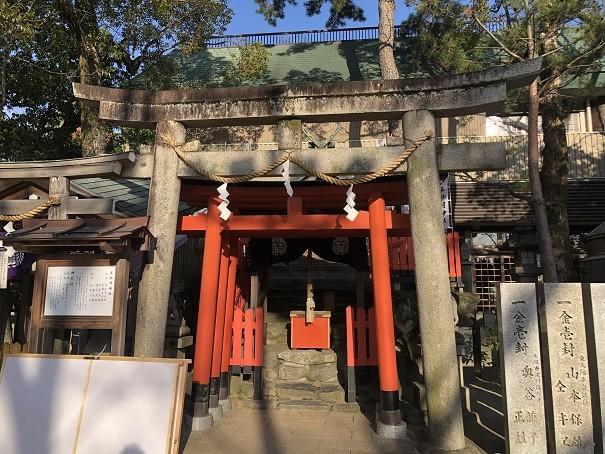 石切劔箭神社 五社明神社