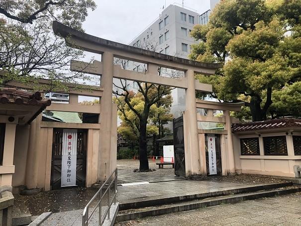 坐摩神社 三ツ鳥居