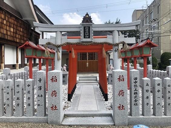 産須那神社稲荷社