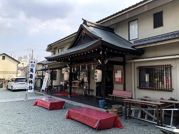 呉服神社(社務所)
