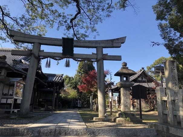 新熊野神社 鳥居