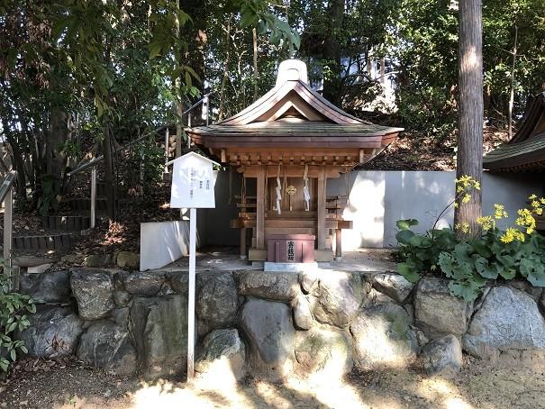 新熊野神社 若宮社