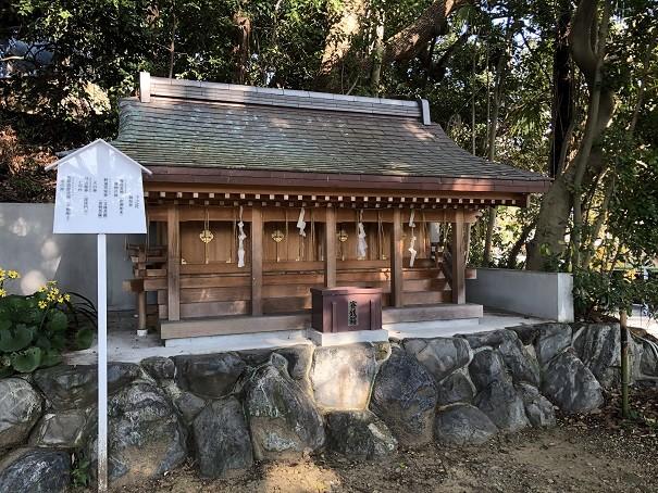 新熊野神社 下之社