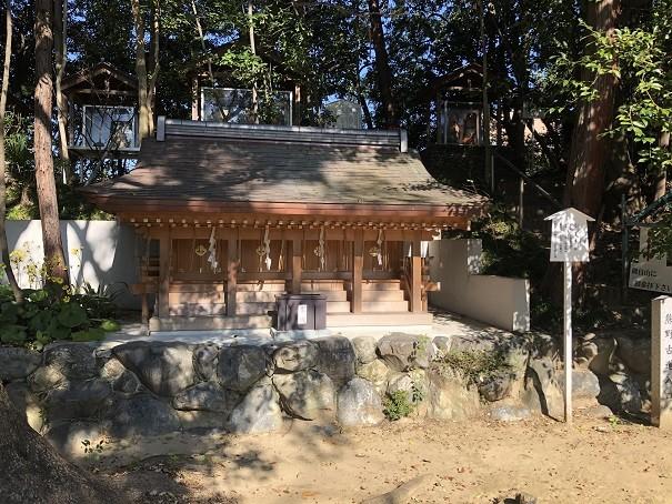 新熊野神社 中之社