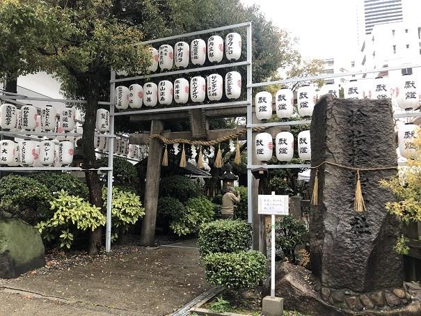 サムハラ神社 社号碑