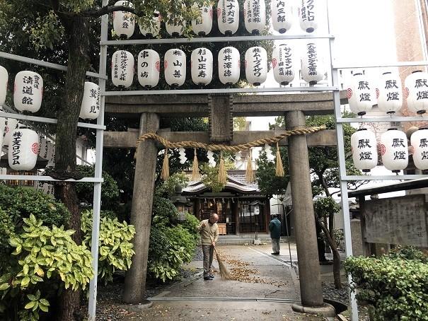 サムハラ神社 鳥居
