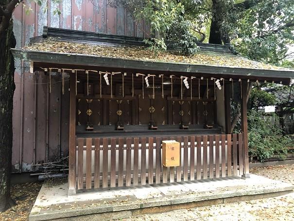 福島天満宮 野見宿祢神社