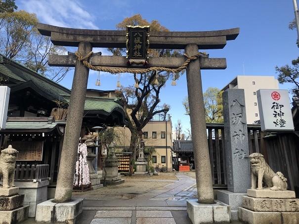 海老江八坂神社鳥居