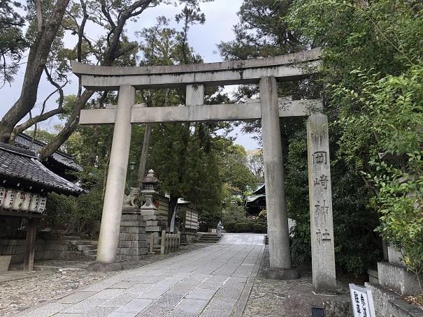 岡崎神社 鳥居