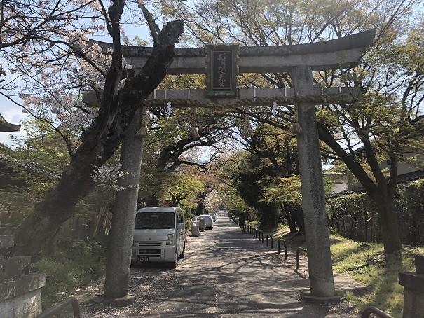 鷺森神社 鳥居