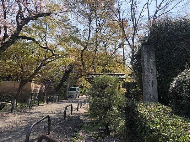 鷺森神社 社号碑