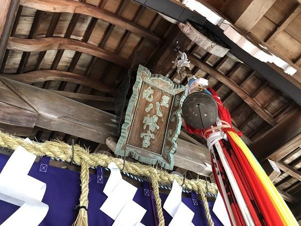 三宅八幡宮 拝殿