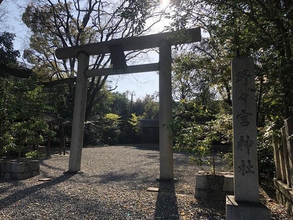 西院野々宮神社 鳥居