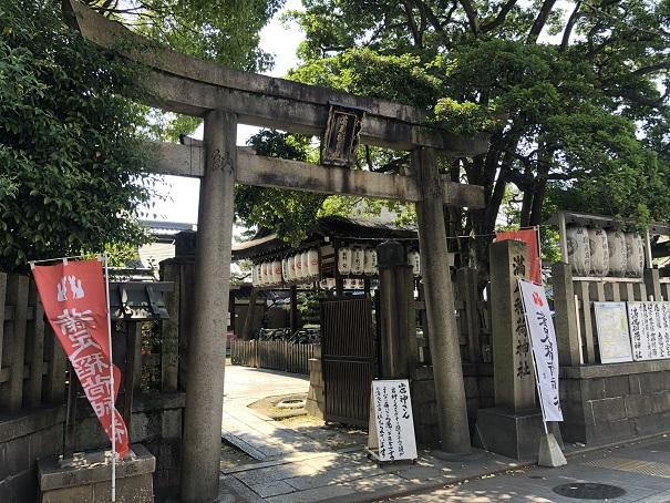 満足稲荷神社のアクセス