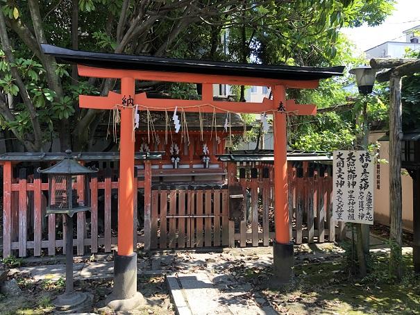 大神宮社・大国主社・猿田彦社(末社)