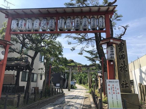 粟田神社のアクセス