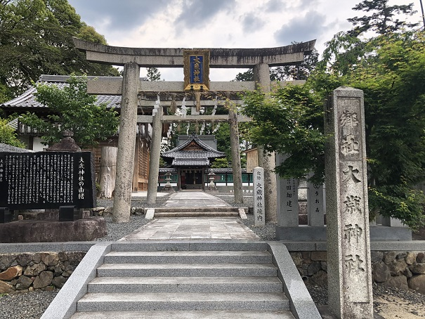 創建約1300年の古社「大歳神社」
