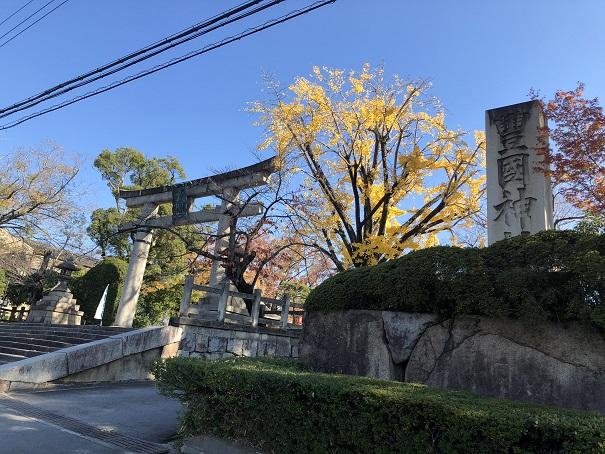 天下統一の豊臣秀吉公を祀る「豊国神社」