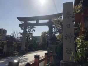 西院春日神社(さいいんかすがじんじゃ)