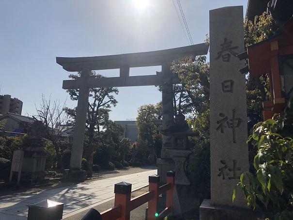 春日神をお祀りしている「西院春日神社」